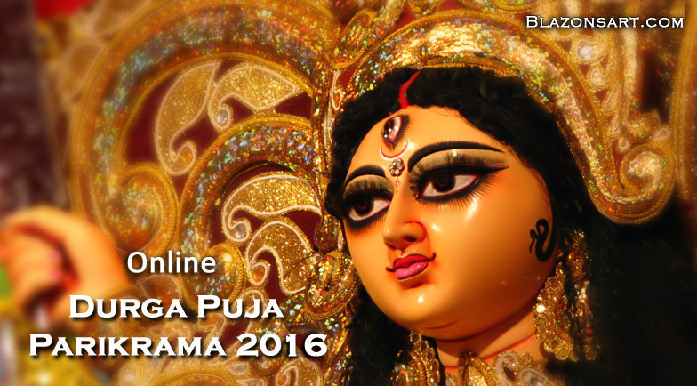 Durga Puja, Durga Puja Photos, Durga Puja Images, Durga Puja Wallpapers, Durga Puja Pictures, Durga Puja Graphics.
