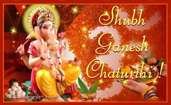 Ganesh Chaturthi, Ganesh Chaturthi Photos, Ganesh Chaturthi Images, Ganesh Chaturthi Wallpapers, Ganesh Chaturthi Pictures, Ganesh Chaturthi Graphics.