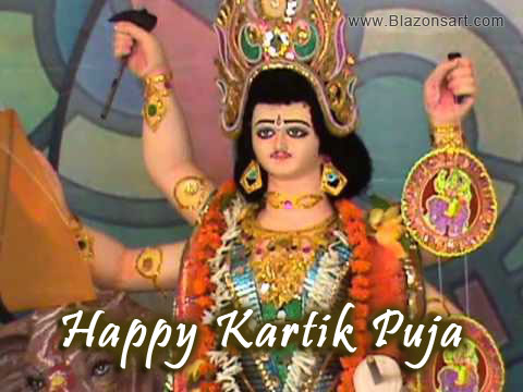 Kartik Puja, Kartik Puja Photos, Kartik Puja Images, Kartik Puja Wallpapers, Kartik Puja Pictures, Kartik Puja Graphics.