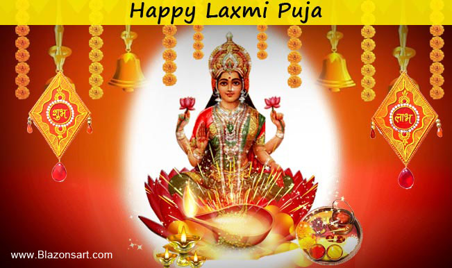 Lakshmi Puja, Lakshmi Puja Photos, Lakshmi Puja Images, Lakshmi Puja Wallpapers, Lakshmi Puja Pictures, Lakshmi Puja Graphics are completely FREE.