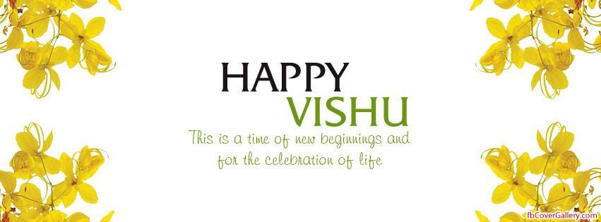 Vishu, Vishu Photos, Vishu Images, Vishu Wallpapers, Vishu Pictures, Vishu Graphics.