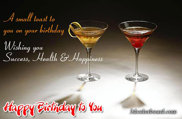 Musical Birthday Greetings Musical Birthday Graphics Wallpaper – Musical Birthday Greetings