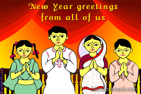 wishes with bengali new year graphics bengali new year greetings bengali new year images