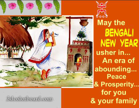 Bengali new year scraps bengali new year greetings bengali new wishes with bengali new year graphics bengali new year greetings bengali new year images m4hsunfo