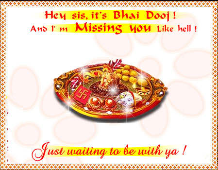 Bhai phota scraps bhai phota greetings bhai phota graphics bhai wishes with bhai phota graphics bhai phota greetings bhai phota images bhai phota m4hsunfo