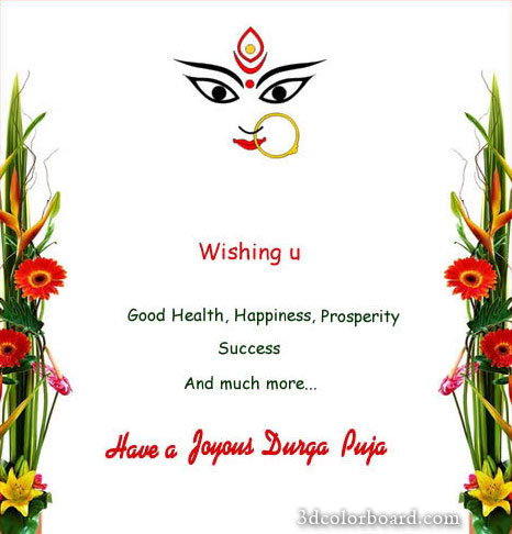 Wishes with Graphics for Orkut, Facebook, other Social Network Websites.
