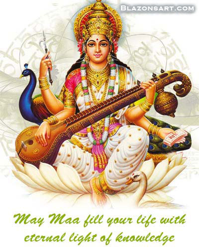 saraswati puja phalgun february tuesday